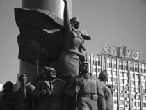 Moscow statue